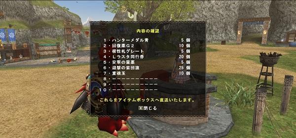 mhf_20171213_203642_599.jpg