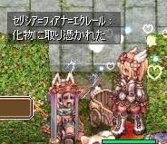 screenLif484.jpg