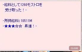 screenLif585.jpg