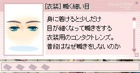 screenLif588.jpg