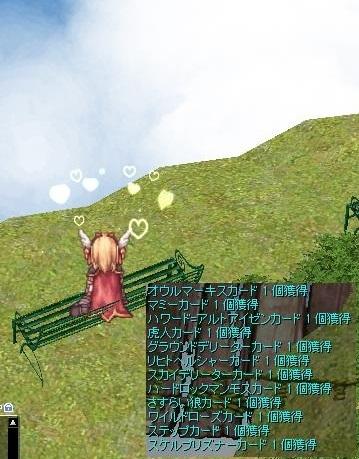 screenLif676.jpg