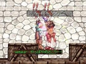 screenOlrun044.jpg