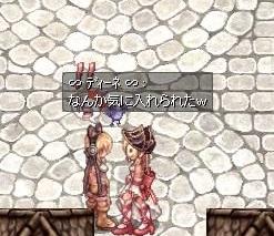 screenOlrun048.jpg