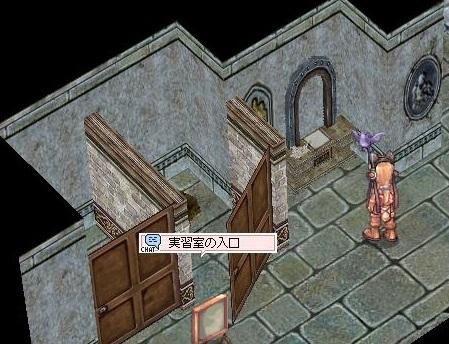 screenOlrun054.jpg