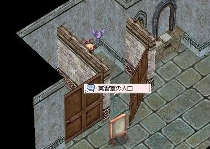 screenOlrun055.jpg
