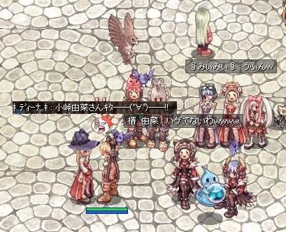 screenOlrun079.jpg