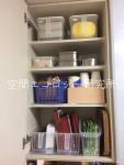 201710_blog_Y様004a