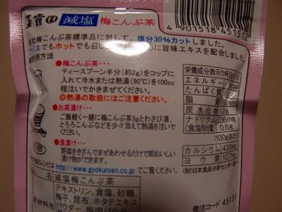s-P9270020.jpg