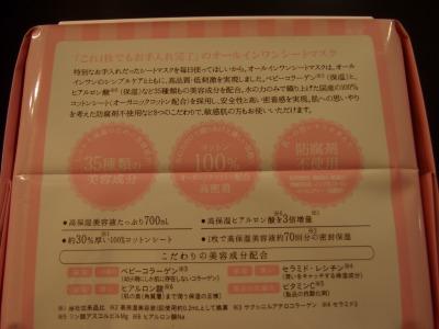 s-PA080129.jpg