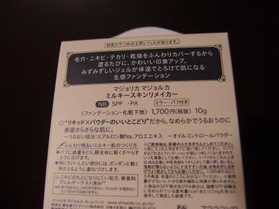 s-PA190182.jpg