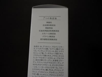 s-PB090020.jpg