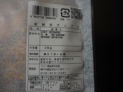 s-PB180002.jpg