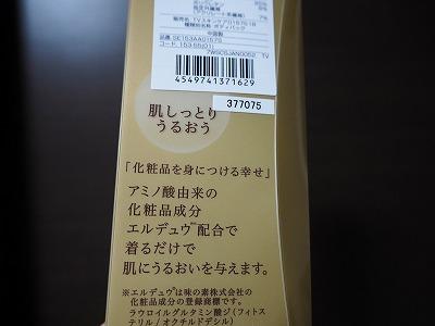 s-PC010016.jpg