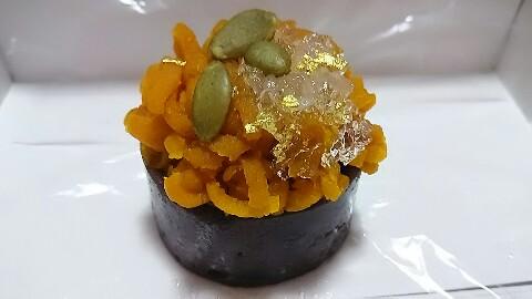 上生菓子かぼちゃ (4)