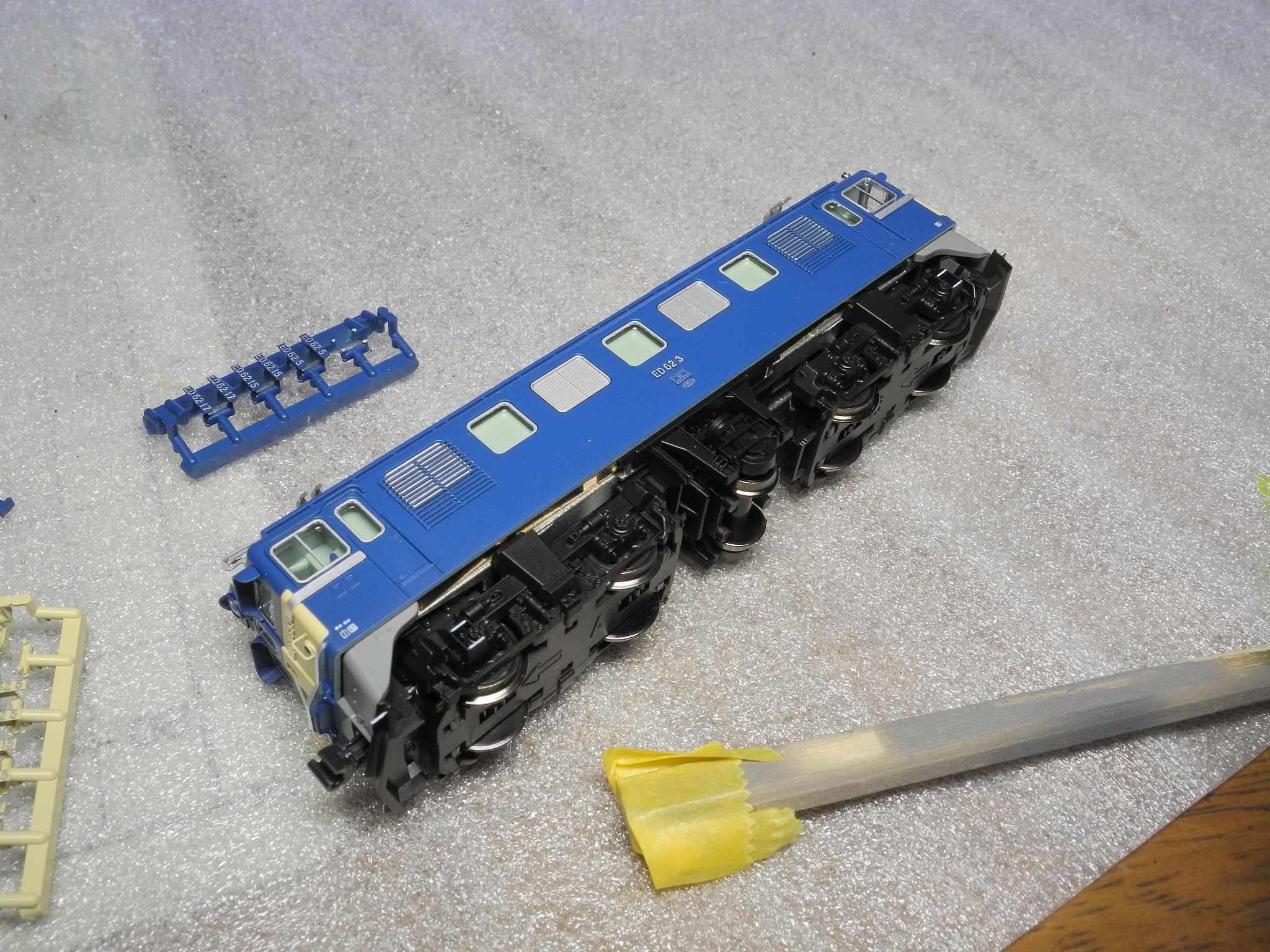 DSCN9995-1.jpg