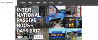 20171101パッシブハウスオープンデー