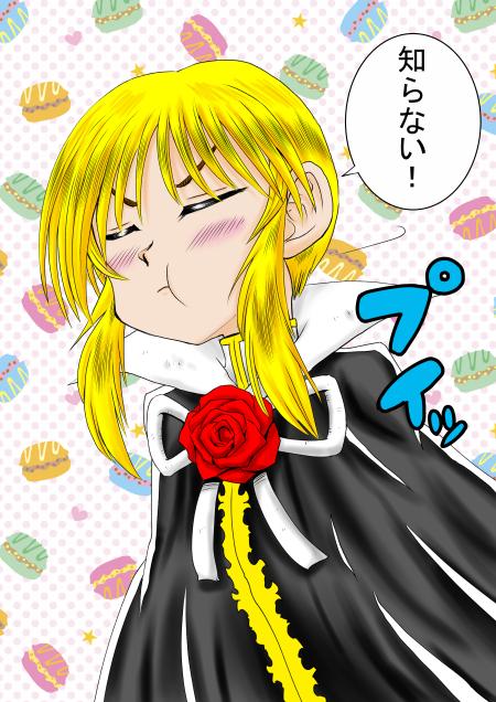 ぷいアラン 2 ブログ