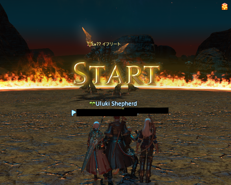 ff14_14.png