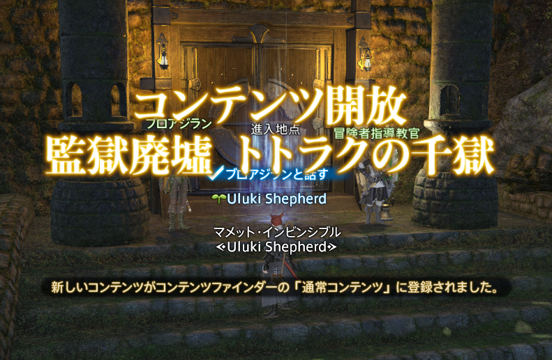 ff14_22.png