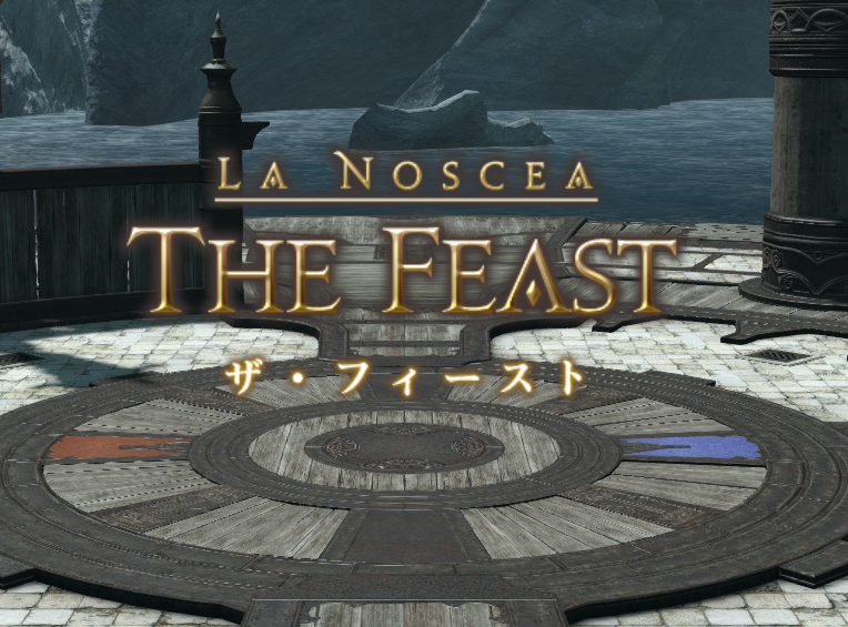 ff14_24.png