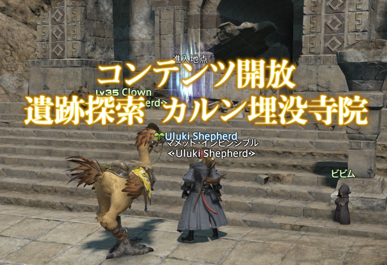 ff14_25.png