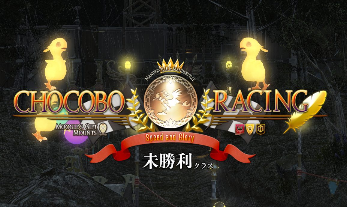 ff14_29.png