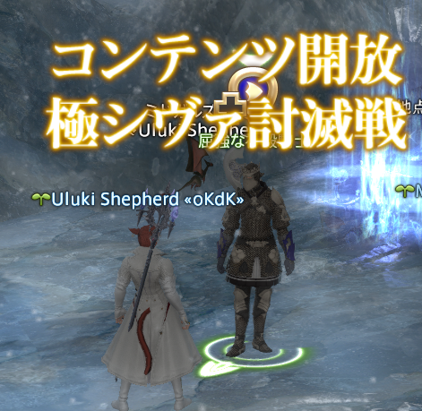 ff14_38.png