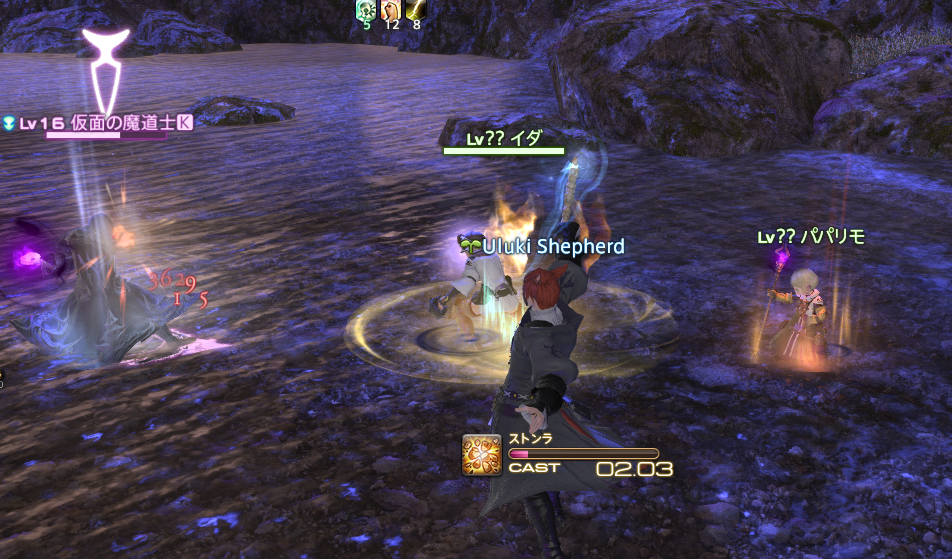 ff14_6.png