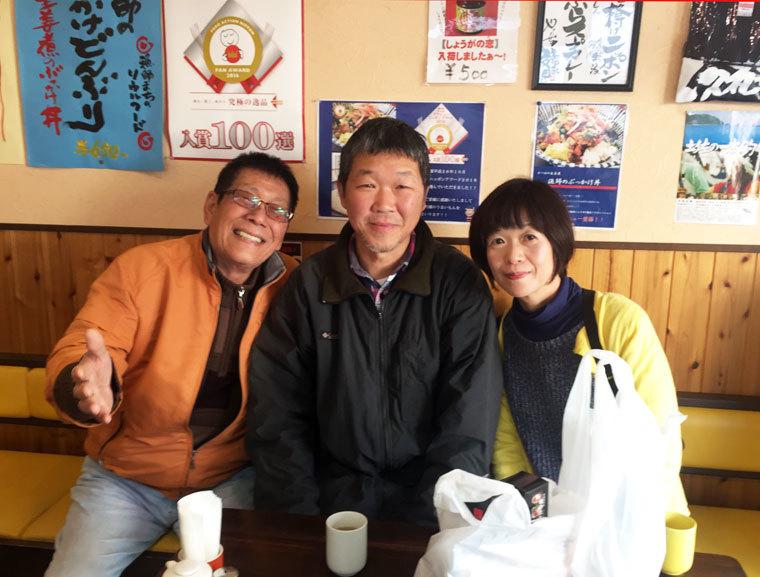 岡本さん夫婦