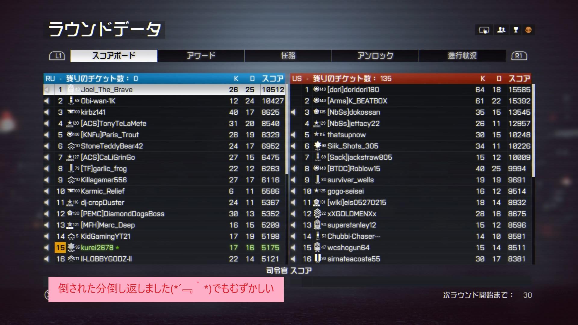 Battlefield 4™_20171115132232