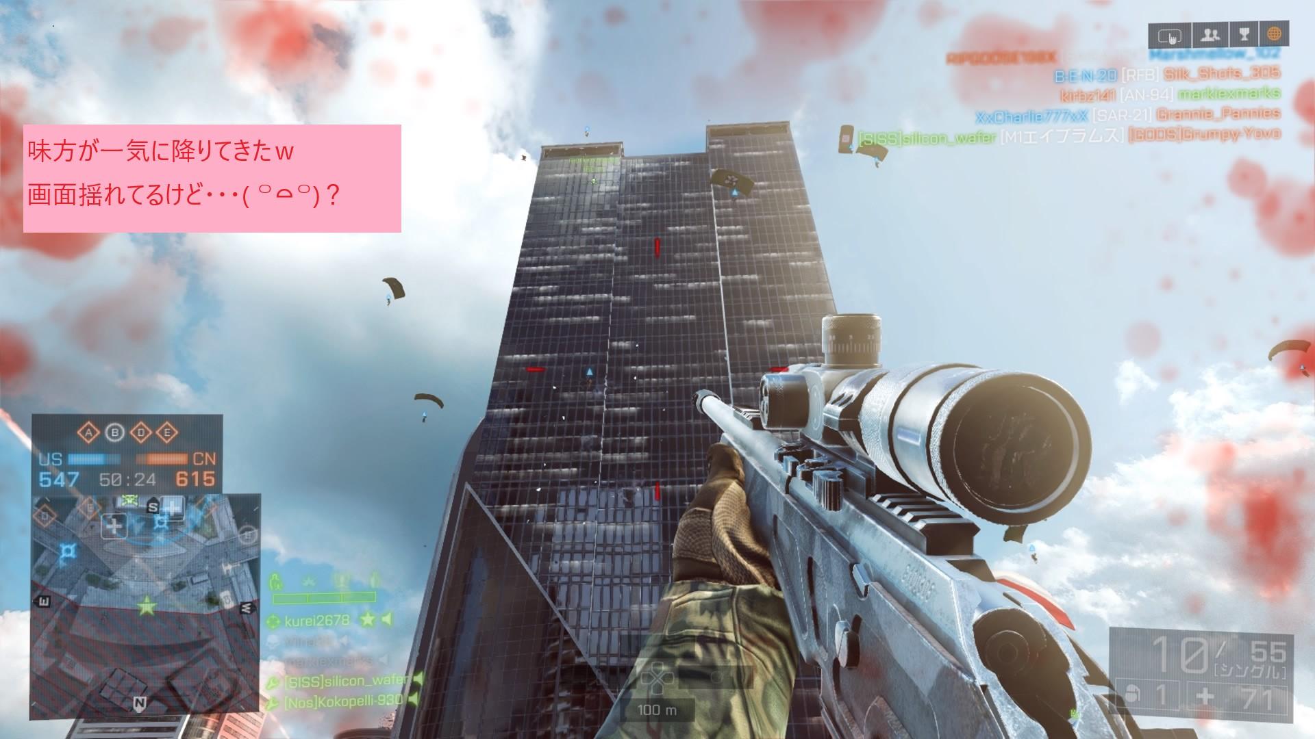 Battlefield 4™_20171115133238