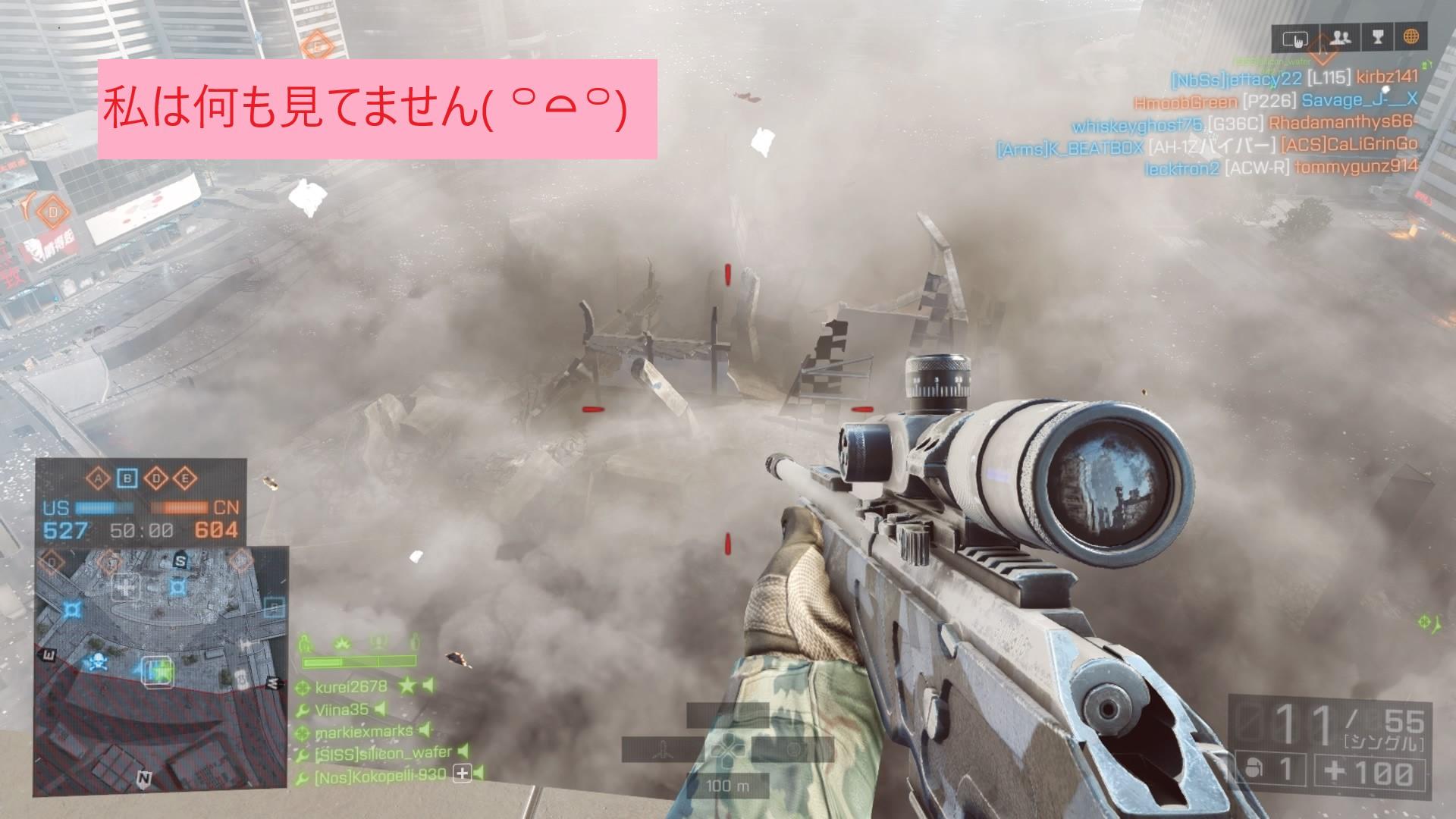 Battlefield 4™_20171115133302