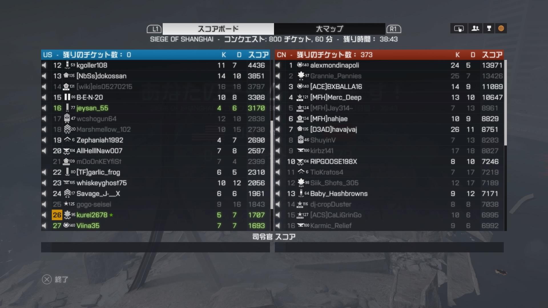 Battlefield 4™_20171115134429
