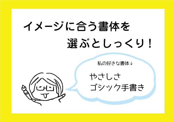 03_2017120900594001e.jpg