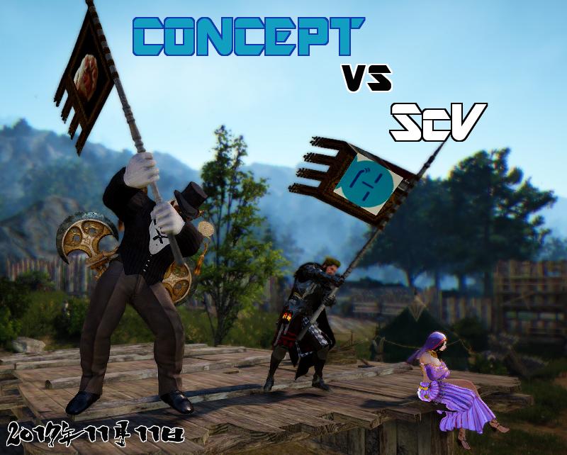 CONCEPTさん vs ScV
