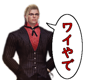 ニキニキ先任訓練教官