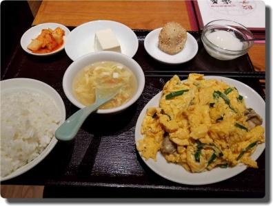 mini_11_niratama_20171124_123228.jpg