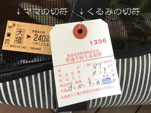 2017-10-04-初電車-020