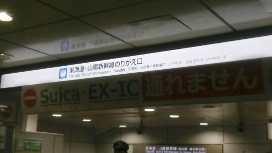 20171204085301f5e.jpg