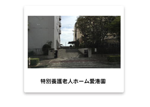 170926_img01.jpg