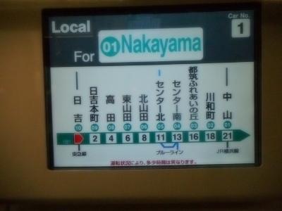 17tokyo231 (1) (400x300)
