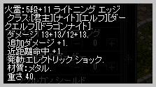 LinC0607.jpg