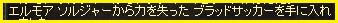 LinC0610.jpg