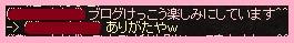 LinC0620.jpg