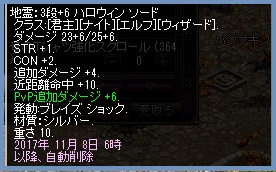 LinC0621.jpg