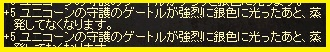 LinC0660.jpg