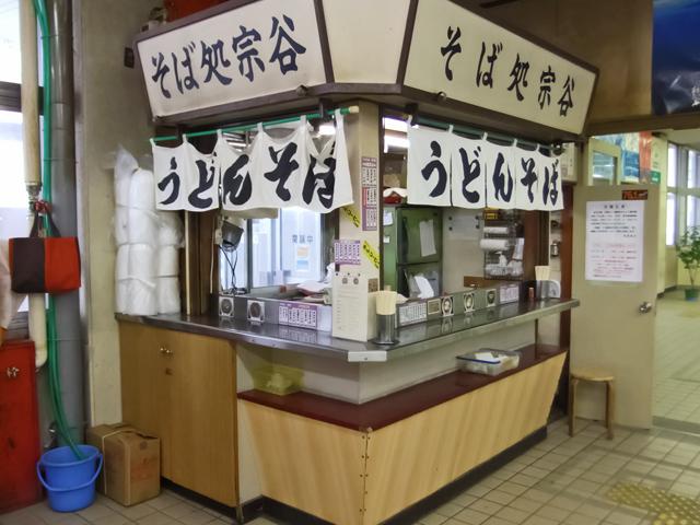 稚内駅駅蕎麦