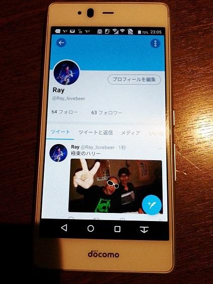 ray twitter