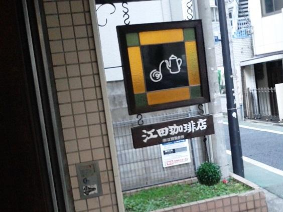 本駒込カフェ