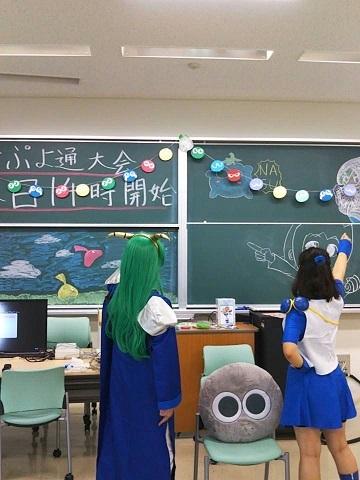 教室内の装飾